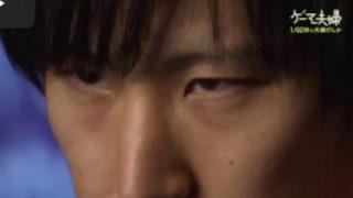 ノーナレ「ゲーマー夫婦 1/60秒の夫婦げんか」 20171225