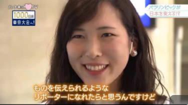 ハートネットTV▽1000日前 東京大会へ(1)パラリンピックが日本を変える 20171226