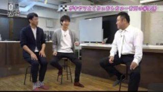 白黒アンジャッシュ▽ゲストはアンタッチャブル ザキヤマ!! 20171226