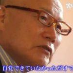 ガイアの夜明け スペシャル【スクープ取材!マネーの「魔力」】 20171226