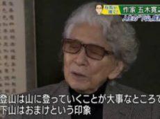 ニュースウオッチ9▽大荒れ天気・灯台倒壊?あすも▽五木寛之さん老いの生き方 20171226