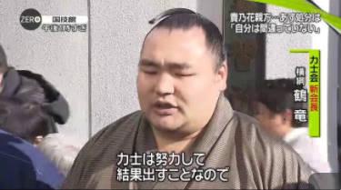 "NEWS ZERO ""冬の嵐""車100台立ち往生…トンネルなどで事故ケガ人も 20171227"