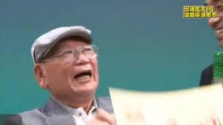 開運!なんでも鑑定団【雪舟四代を名乗った天才絵師の作に衝撃値!】 20171226