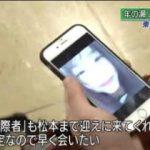 ニュースウオッチ9▽貴乃花親方の理事解任を提案・何を語った?▽激震トランプ 20171228