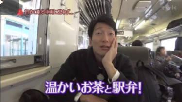 おにぎりあたためますか「新年一発目は富士山を見に行こう!(静岡)3」 20171228