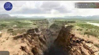 NHKスペシャル 列島誕生ジオ・ジャパン 第1集▽奇跡の島はこうして生まれた 20171229