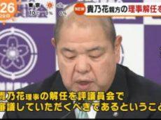 めざましテレビ 20171229