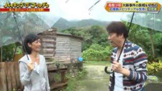 バイキング・ザ・ゴールデン 坂上忍が2017年ニュースの主役を直撃!~あの騒… 20171229