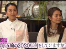 浅田真央×宮里藍 はじめましての2人 20171230