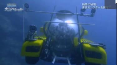 深海大スペシャル「驚異のモンスター大集合!」 20171230