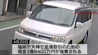 テレメンタリー2017スペシャル 追跡~変質するニッポン~ 20171230