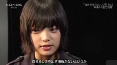 朝までSONGSスペシャル▽欅坂46~平手友梨奈15歳・その舞こそが 心の叫び 20171230