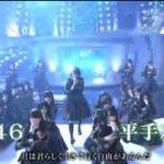 朝までSONGSスペシャル「SEKAI NO OWARI」 20171230