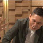朝までSONGSスペシャル「エレファントカシマシ」 20171231