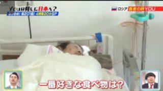 YOUは何しに日本へ?4時間20分スペシャル! 20180101