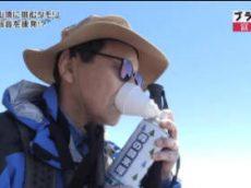 ブラタモリ・新春アンコール「#21 富士山頂」 20180102