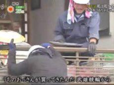 決定!FNSドキュメンタリー大賞 20180103