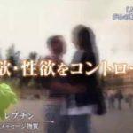 NHKスペシャル シリーズ 人体 プロローグ「神秘の巨大ネットワーク」 20180103