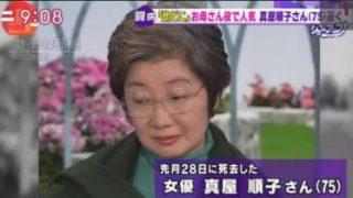 羽鳥慎一モーニングショー 20180105