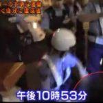 列島警察捜査網THE追跡 2018冬の事件簿 20180105