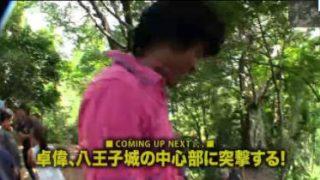 中島卓偉のお城へ行こう!せーの、キャッスル!キャッスル!「八王子城」 20180106