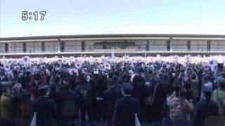 皇室アルバム 20180106