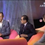 NHKスペシャル シリーズ 人体 プロローグ「神秘の巨大ネットワーク」 20180106