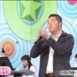 NHKのど自慢「佐賀県伊万里市」 20180107