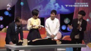 NHKスペシャル 人体 神秘の巨大ネットワーク3▽骨が出す!最高の若返り物質 20180107