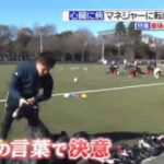 Going! Sports&News 20180107