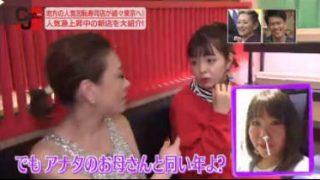 サンデー・ジャポン 7代目進行役アナはあの人!▽話題いしだ壱成・衝撃生活生激白! 20180107