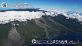 世界遺産「新春スペシャル!空から見る地球」 20180107