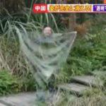 羽鳥慎一モーニングショー 20180108