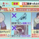"""ビビット 振り袖業者が成人式当日""""雲隠れ""""! 20180109"""