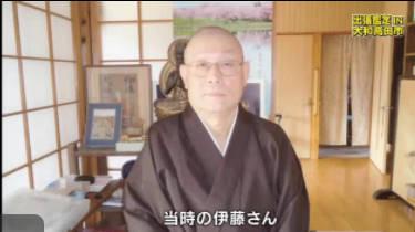 開運!なんでも鑑定団【アントニオ猪木がスゴいお宝を持ってきたー!】 20180109