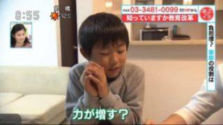 あさイチ「子どもの授業が激変!?2018教育改革最前線」 20180110
