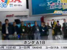 Newsモーニングサテライト【米家電見本市 新型ロボット生出演】 20180110