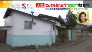 ビビット 東京五輪目指すカヌー選手ライバルに薬物のなぜ 20180110