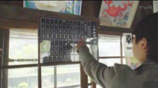 鉄道ひとり旅~列車は友だち~「わたらせ渓谷鐵道編」 20180110