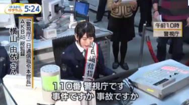 ゆうがたサテライト【小泉元総理の「原発ゼロ法案」】 20180110