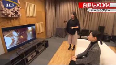 WBS▽コンビニATM手数料…一部で無料に▽文大統領「日本は謝罪必要」発言の波紋 20180110
