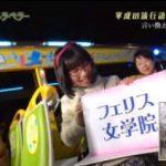 NHKスペシャル「平成タイムトラベラー~あなたと私の30年~」 20180110