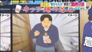 直撃LIVE グッディ! 20180111