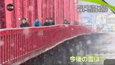"""NEWS ZERO """"最強寒波""""さらに…西日本都市部でも大雪のおそれ 20180111"""