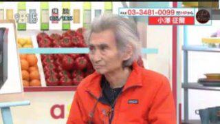 あさイチ「プレミアムトーク 小澤征爾」 20180112