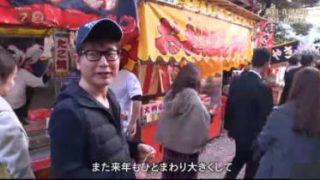 ドキュメント72時間「新宿・花園神社 夢は、夜ひらく」 20180112