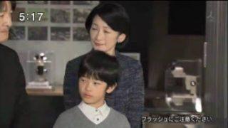 皇室アルバム 20180113
