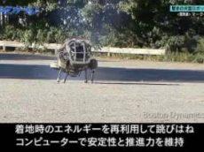 スーパープレゼンテーション<字幕版>「驚きのロボット技術 最前線!」 20180112