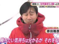 S☆1 ・梨沙羅W杯54勝なるか?ラグビー日本一はサントリーか?パナソニックか? 20180113