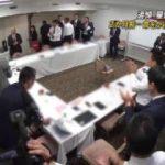 バース・デイ【緊急特別企画 追悼…星野仙一さん】 20180113
